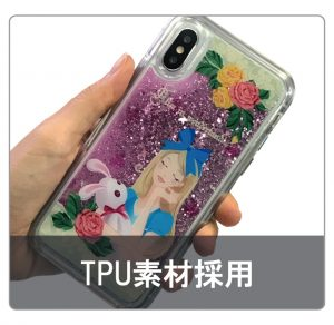 iPhone用グリッターケース TPU素材採用