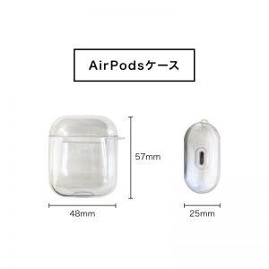 AirPodsケース AirPodsケースサイズ