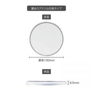 Qi対応ワイヤレス充電器 艶ありアクリル印刷タイプ