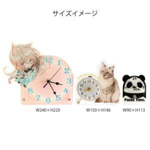 スタンドアクリル時計 サイズ