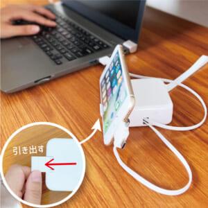 3 in 1 USBケーブル 使用例②スタンド機能付き