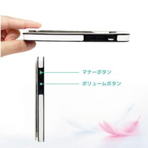背面PUレザーiPhoneケース 薄型軽量設計