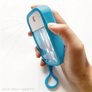 シリコンカバー付きスプレーボトル|コンパクトな手のひらサイズ